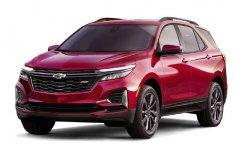 Chevrolet Equinox LT 2021