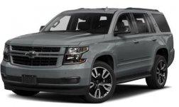 Chevrolet Tahoe 2WD LS 2019