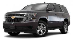 Chevrolet Tahoe 4WD LS 2020
