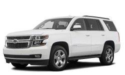 Chevrolet Tahoe 4WD LT 2020