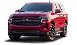 Chevrolet Tahoe LS 4WD 2021