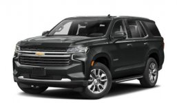 Chevrolet Tahoe Commercial 2022