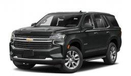 Chevrolet Tahoe RST 2022