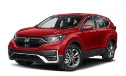 Honda CR-V EX-L AWD 2021