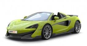 McLaren 600LT Spider 2022