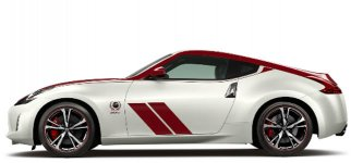 Nissan 370Z Coupe 50th Anniversary White/Red 2020