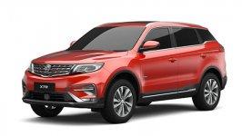 Proton X70 Premium FWD 2020