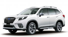 Subaru Forester Limited 2022