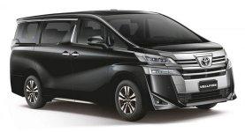 Toyota Vellfire 2.5L 2020