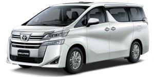 Toyota Vellfire Hybrid 2020