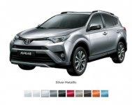 Toyota RAV4 2.5 L (EX)