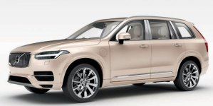 Volvo XC90 Excellence Lounge 2019